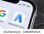 sankt petersburg  russia  april ... | Shutterstock . vector #1080893024