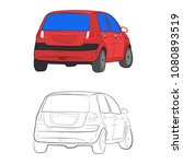 the city car vector drawing... | Shutterstock .eps vector #1080893519