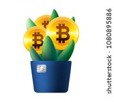 growing bitcoin icon like... | Shutterstock .eps vector #1080895886