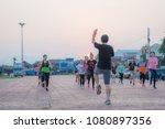 men with women dancing aerobics ... | Shutterstock . vector #1080897356