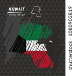 kuwait national vector map with ... | Shutterstock .eps vector #1080902819