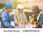 asian civil engineer team... | Shutterstock . vector #1080905834