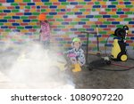 happy girl with children washes ... | Shutterstock . vector #1080907220