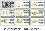 labels with seafood. set... | Shutterstock .eps vector #1080909050