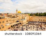 JERUSALEM, ISRAEL - APRIL 12: View on the Wailing Wall, orthodox religious Jews and tourists during the Jewish Pesach (Passover) celebration on April 12, 2012 in Jerusalem, Israel. - stock photo