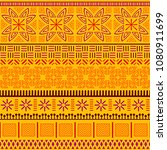 tribal ethnic seamless pattern. ... | Shutterstock .eps vector #1080911699