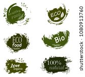 doodle logos. i love organic.... | Shutterstock .eps vector #1080913760
