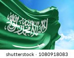 saudi arabia flag waving in the ... | Shutterstock . vector #1080918083
