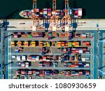 container area and large ship. | Shutterstock . vector #1080930659