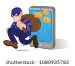 cartoon character dangerous... | Shutterstock .eps vector #1080935783