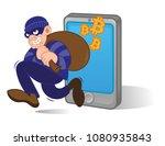 cartoon dangerous criminal... | Shutterstock .eps vector #1080935843