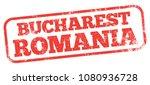 bucharest  romania. vector... | Shutterstock .eps vector #1080936728