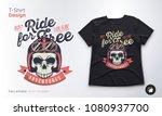 vintage skull vector emblem.... | Shutterstock .eps vector #1080937700