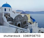 whitewashed houses and blue... | Shutterstock . vector #1080938753