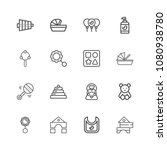 collection of baby icons   kids ... | Shutterstock .eps vector #1080938780