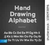 hand drawing chalk font  vector ... | Shutterstock .eps vector #108093896