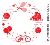 badminton rackets and... | Shutterstock .eps vector #1080942710