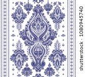 white and blue ornamental... | Shutterstock .eps vector #1080945740