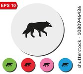 wolf silhouette flat round... | Shutterstock .eps vector #1080946436
