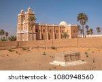 tomb of charles de foucauld... | Shutterstock . vector #1080948560