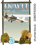 travel flight poster of a... | Shutterstock . vector #1080950000