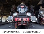 vintage steam train in... | Shutterstock . vector #1080950810