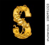 gold baroque hand drawn letter s | Shutterstock .eps vector #1080951323