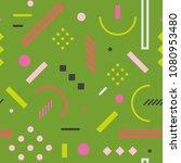 seamless memphis style pattern. ...   Shutterstock .eps vector #1080953480