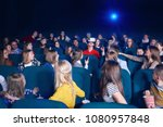 view of audience watching film... | Shutterstock . vector #1080957848
