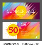 flyer sale colorful texture... | Shutterstock .eps vector #1080962840