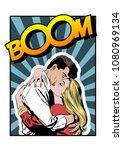 vector illustration cuddling... | Shutterstock .eps vector #1080969134
