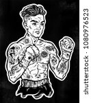 tattooed boxer fighter  player... | Shutterstock .eps vector #1080976523