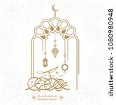 generous ramadan in islamic...   Shutterstock .eps vector #1080980948