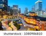 tokyo station at twilight time. ... | Shutterstock . vector #1080986810