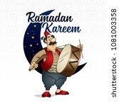 ramadan kareem  ramadan drummer ... | Shutterstock .eps vector #1081003358