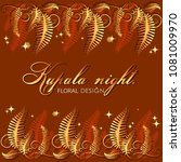 kupala night. blooming of the... | Shutterstock .eps vector #1081009970