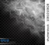 fog or smoke isolated... | Shutterstock .eps vector #1081010828