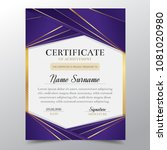 certificate template with... | Shutterstock .eps vector #1081020980