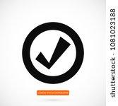 confirm icons  stock vector...   Shutterstock .eps vector #1081023188