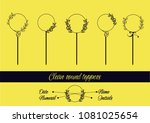 toppers template for dates ... | Shutterstock .eps vector #1081025654