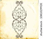 retro baroque decorations... | Shutterstock .eps vector #1081029920