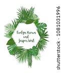 wedding invitation  floral... | Shutterstock .eps vector #1081031996