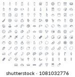 food line icon pack raster... | Shutterstock . vector #1081032776