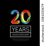 20th anniversary ... | Shutterstock . vector #1081033679