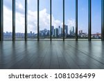 empty window with city skyline | Shutterstock . vector #1081036499