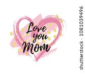 vector illustration  mothers... | Shutterstock .eps vector #1081039496
