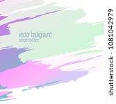 vector abstract artistic...   Shutterstock .eps vector #1081042979