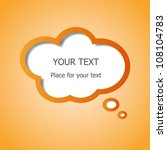 web design speech bubble | Shutterstock .eps vector #108104783