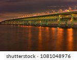a view of the sky gate bridge... | Shutterstock . vector #1081048976