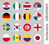 set of 16 grunge flags for... | Shutterstock .eps vector #1081052819